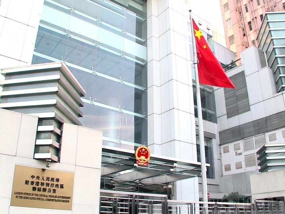 چین: اظهارات پمپئو نگران کننده تهدیدآمیز است