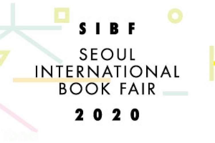 نمایشگاه کتاب سئول به صورت آنلاین و آفلاین برگزار می گردد